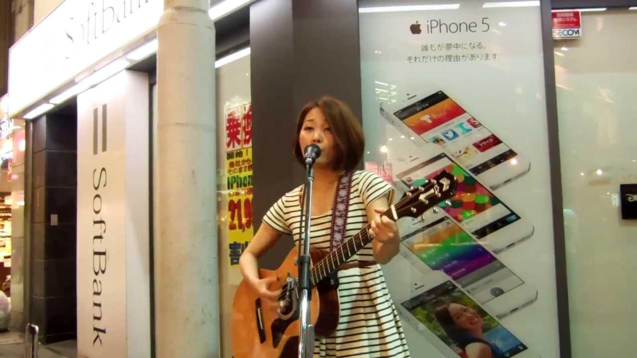森恵 「歌うたいのバラッド」20130622広島ストリート
